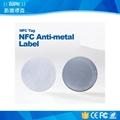 Waterproof NFC Anti-Metal Tag Hf