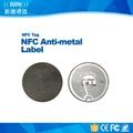 Ntag203 PVC ISO14443A NFC Hf13.56MHz