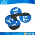 Paper Tamper Proof RFID Tag, Hf Paper