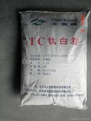 China Titanium Dioixde(Tio2) anatase style