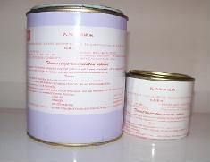 托馬斯耐磨高溫修補密封膠