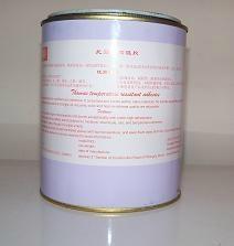 托马斯芯片耐高温保密胶  1