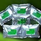 凉味剂WS-3