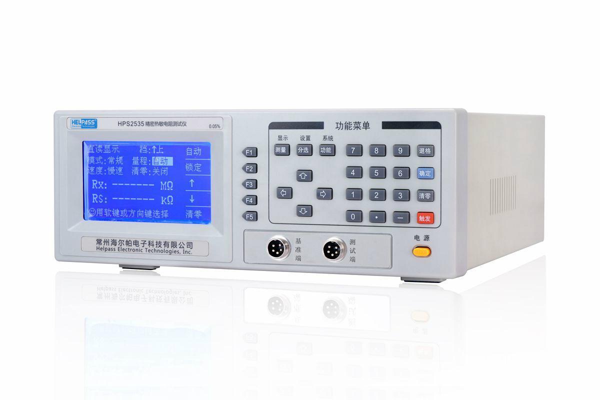 j精密热敏电阻测试仪 HPS2535 3