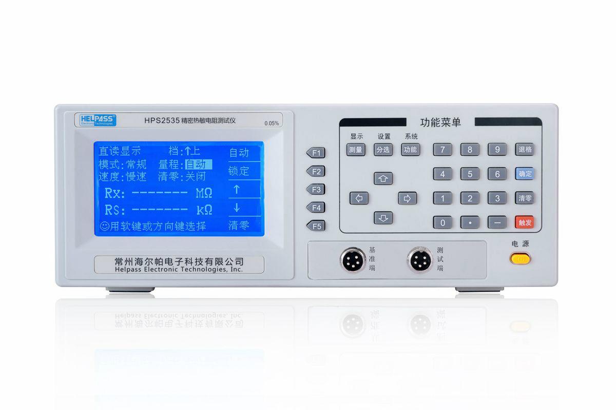 j精密热敏电阻测试仪 HPS2535 1