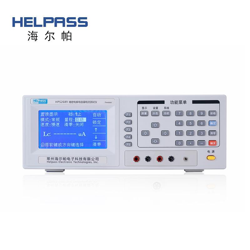 精密电解电容漏电流测试仪 HPS2689 1