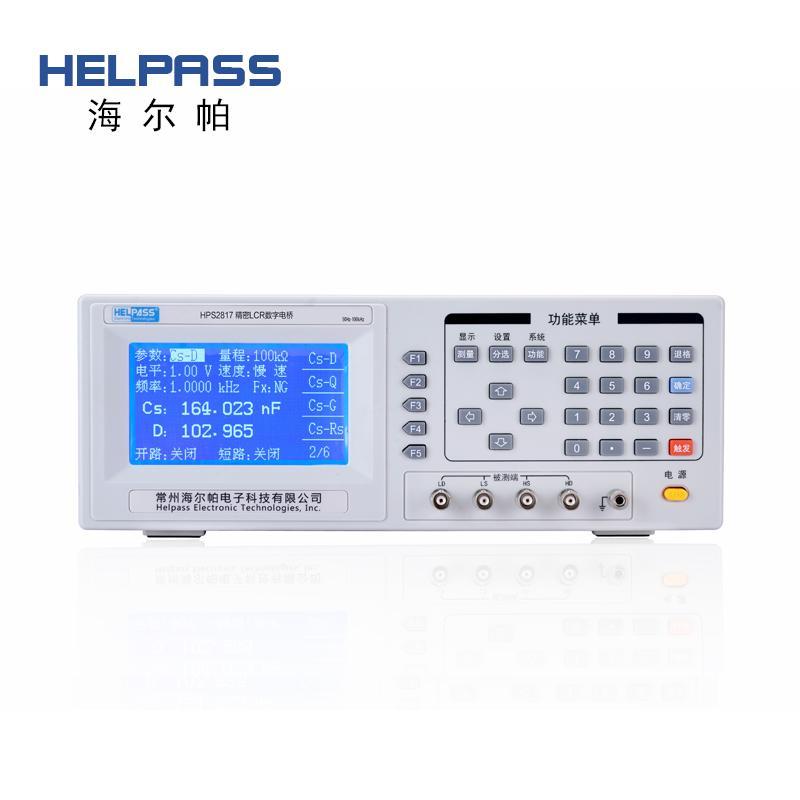 精密LCR数字电桥HPS2817  1