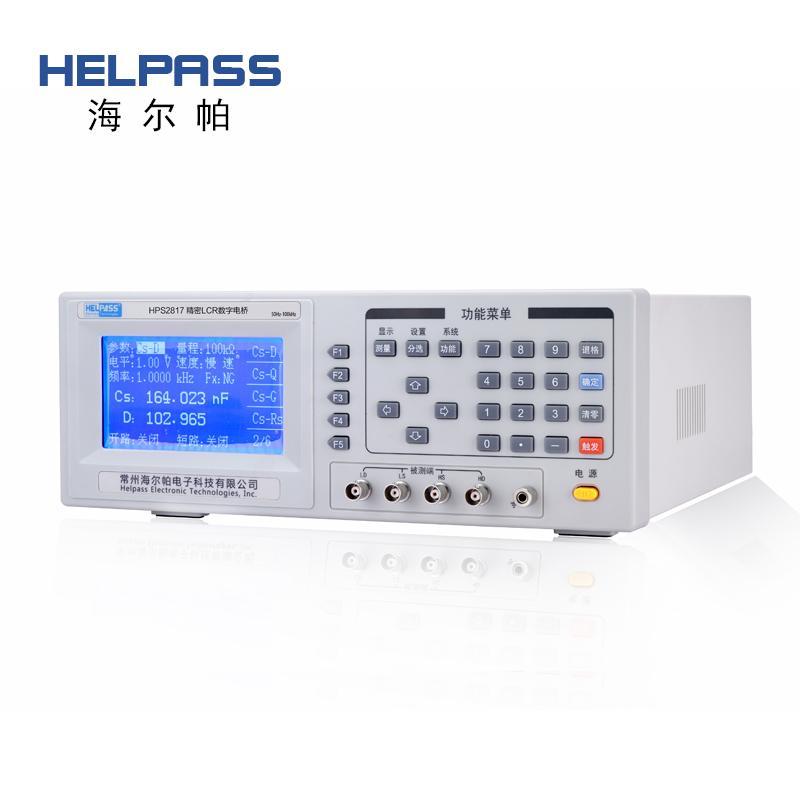 精密LCR数字电桥HPS2817  2