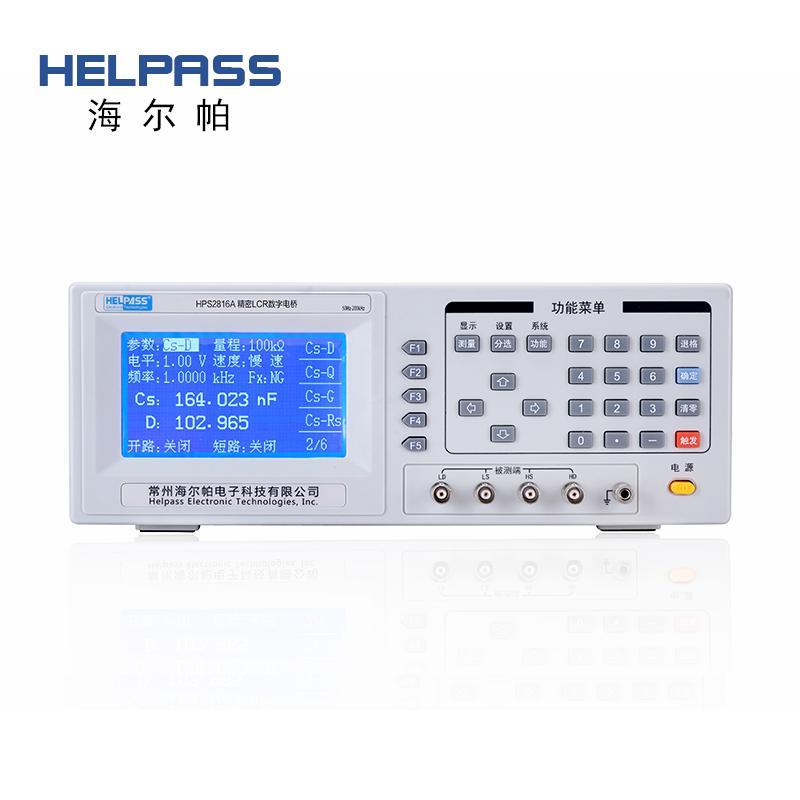精密LCR数字电桥 HPS2816A 1