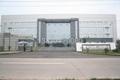 重庆赛迪川润机械设备有限公司订购地条铁镗铣床工作台