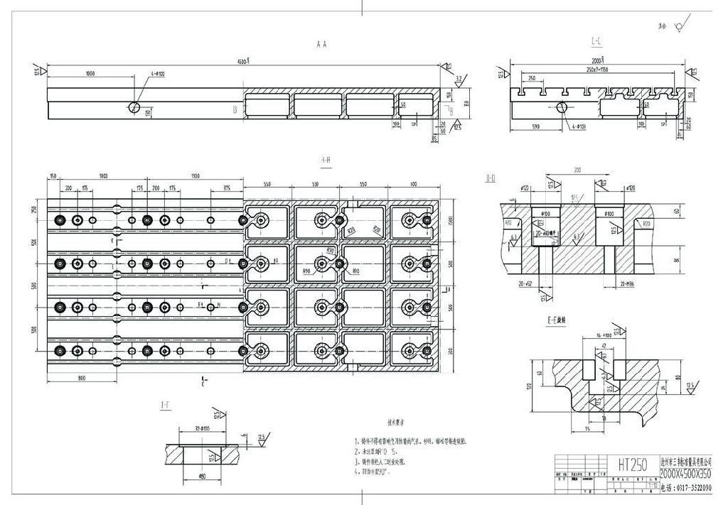 焊接鉚焊平台 5