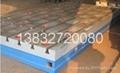 拼装平台试验台铁地板