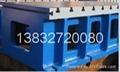 鑄鐵平板,鑄鐵平台,鑄鋼平台,焊接平板,劃線平板,裝配平台, 3