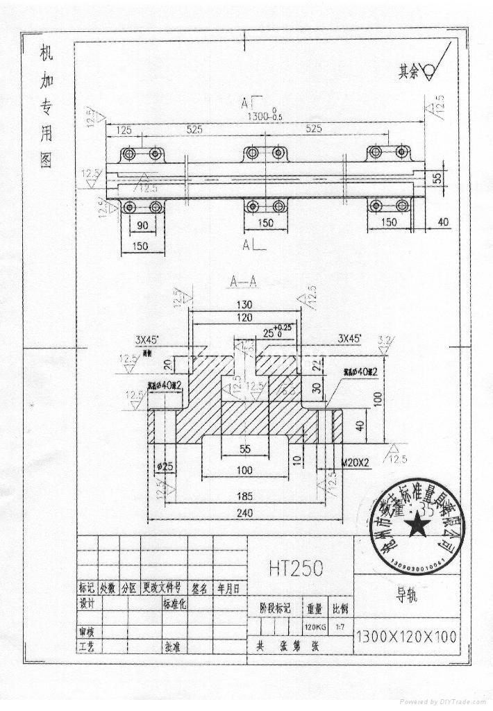 地軌(亦稱地梁式平台、地槽鐵) 2