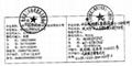 中国船舶重工集团第717研究所订购精密量具