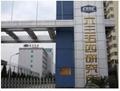 中国船舶工业集团第6354所订购量具