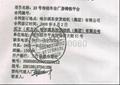 中航集团哈尔滨东安发动机集团T型槽平台发运