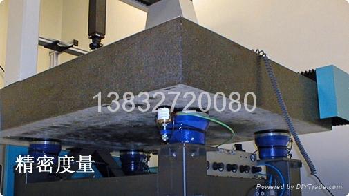 空气弹簧减震铁地板 3