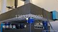 空氣彈簧減震鐵地板 3