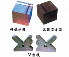 精密方箱v型鐵