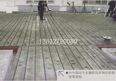 工裝夾具平台焊接鉚焊平台