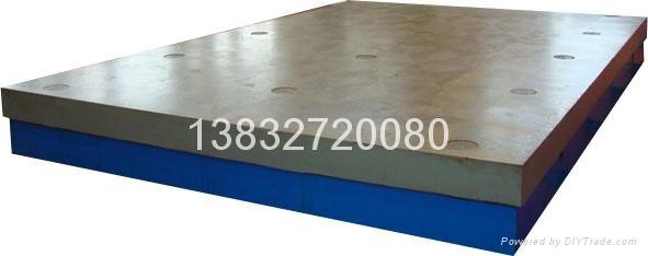 铸铁刮研平板研磨平板 5