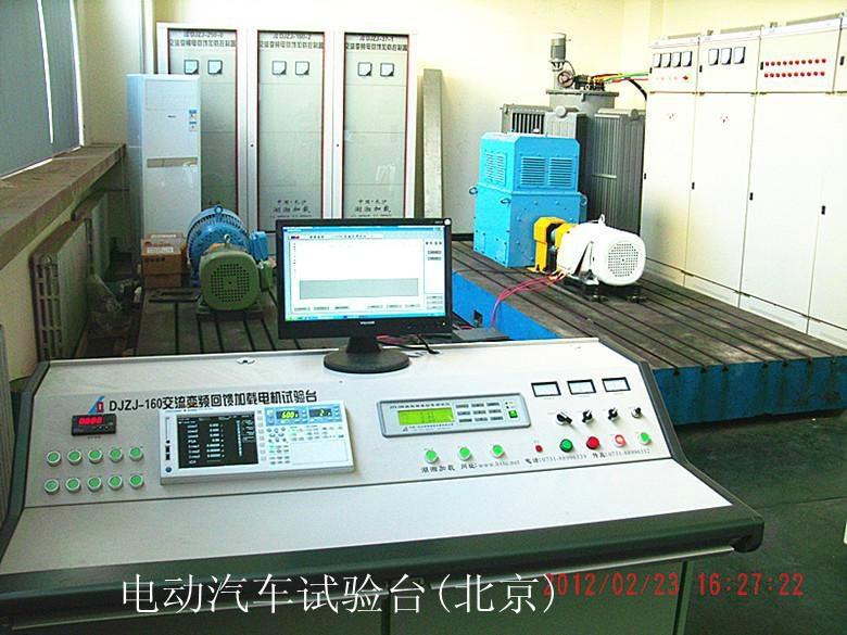 新能源电机风电机组电动汽车试验铁地板 5