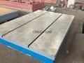 焊接鉚焊平台 6