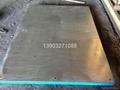 为中船重工718所配套试验铸钢平台