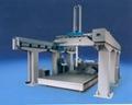 龍門式水平臂三坐標測量機用測量