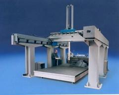 龍門式水平臂三坐標測量機用測量平台