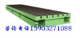 沧州三丰标准工量具铸铁平台铁底板机床机械铸件