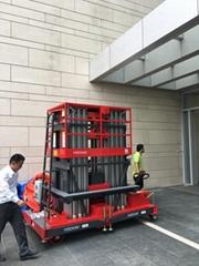 六桅柱式高空作業昇降平台