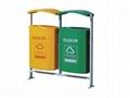 玻璃鋼分類垃圾桶