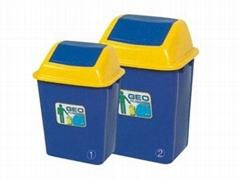 30L推蓋垃圾桶
