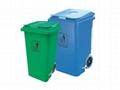 120L塑料垃圾桶 2