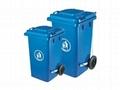 120L塑料垃圾桶 4