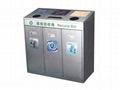 不鏽鋼三分類回收箱