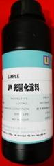 紫外光固化光油(UV淋膜液)