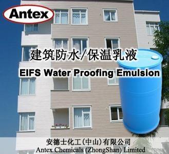 JS防水塗料乳液 1