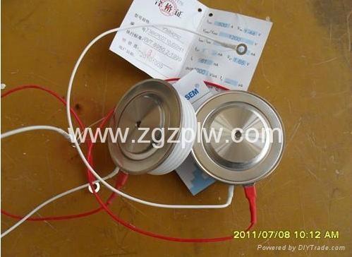 中频电炉配件 2