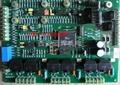 中频电炉配件 4