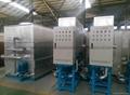 中频炉闭式冷却塔 2