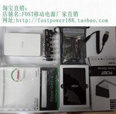 移動電源FP-M5200A