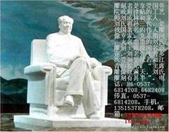 石雕毛主席伟人像