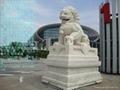 石獅子北京獅