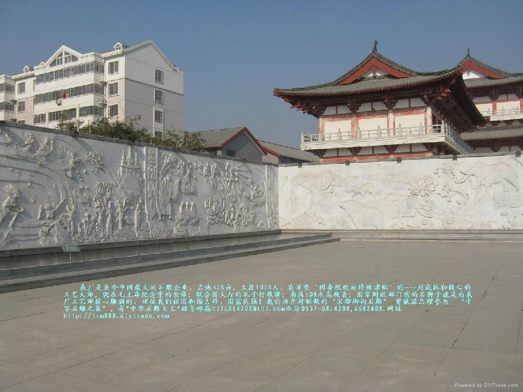 石雕觀音菩薩佛像 3