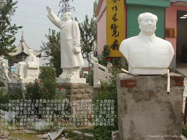 石雕毛主席偉人像 2