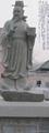 石雕岐伯名醫雕像 3