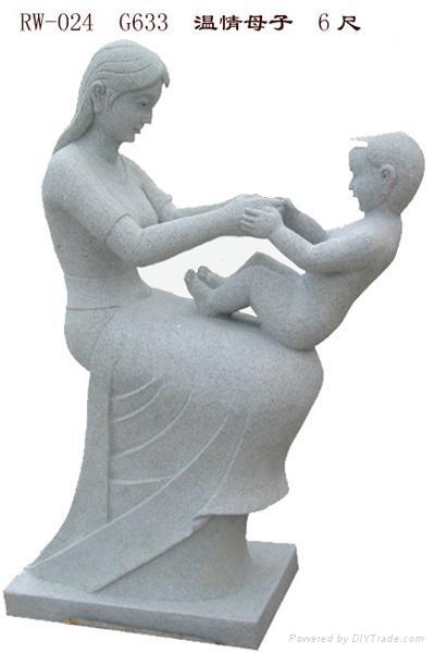 石雕孝老愛親雕塑 3